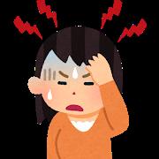 コロナ 軽い 頭痛 無症状・軽症でも「新型コロナ後遺症」に要注意!その不調、ひょっとして。 『新型コロナ後遺症